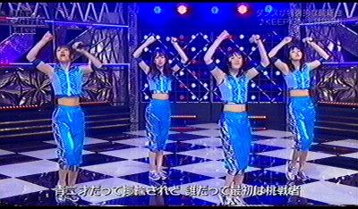 今日のガール0814 (4)