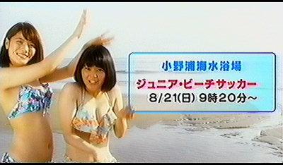 今日の美浜0814 (3)
