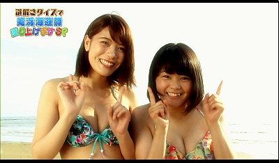 今日の美浜0814 (1)