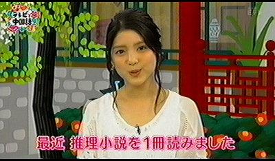 今週のumi 0821 (1)