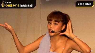 9nine音魂 (3)
