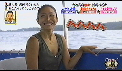 今週の冒険0904 (4)
