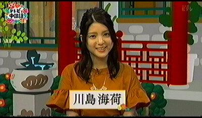 今週の中国0904 (1)
