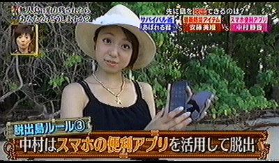 今週の冒険0904 (5)