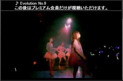 9nine紺0909 (4)