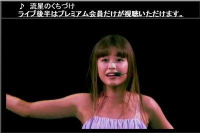 9nine紺0909 (2)