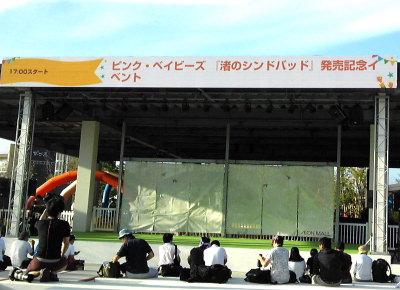今日の旅160910 (1)