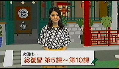 今週の中国1008 (2)