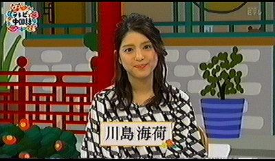 今週の中国1008 (1)