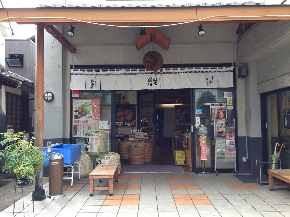 川越160820_41