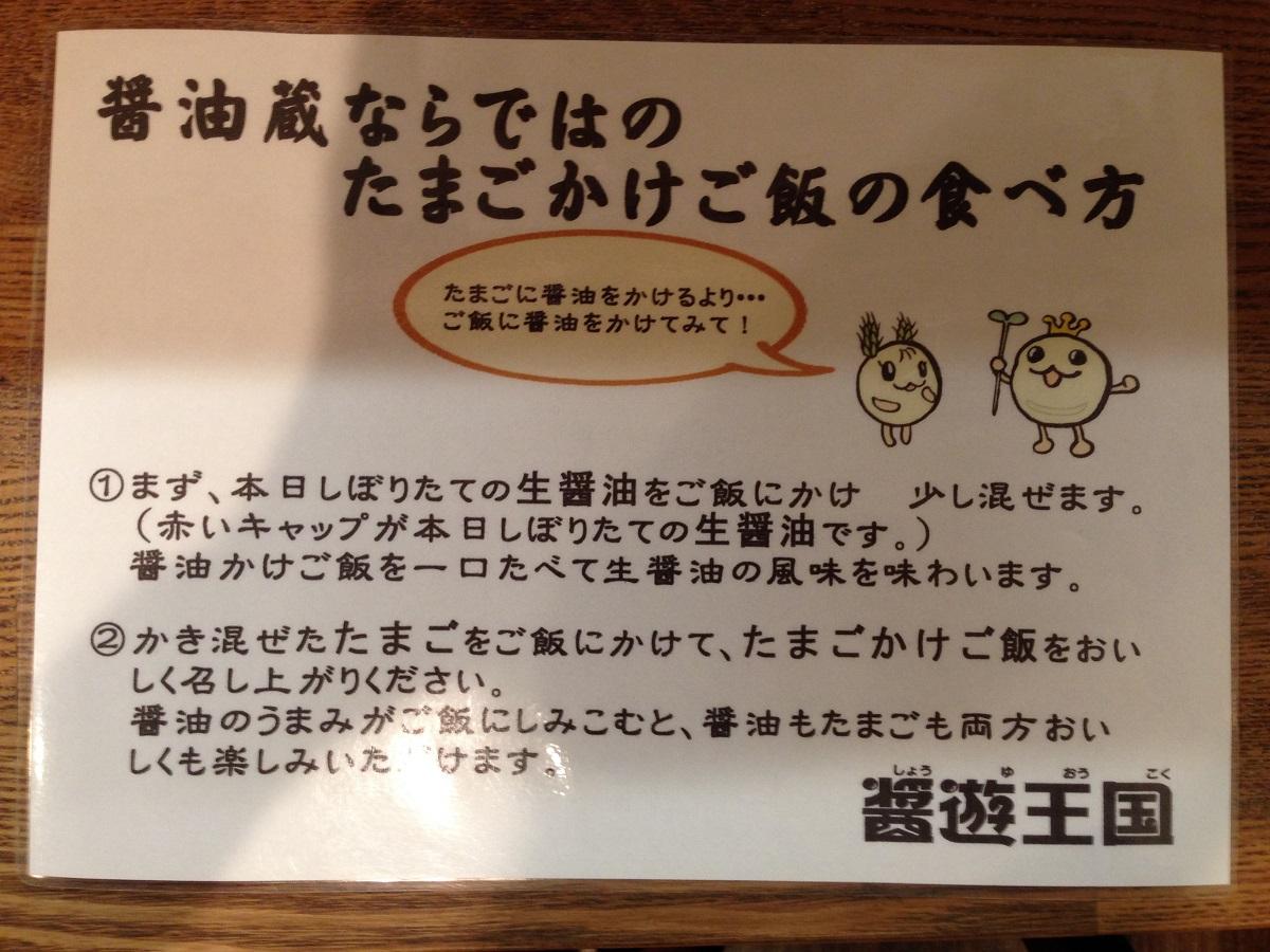 川越160820_48