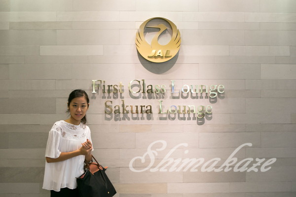 プーケットしまかぜ案内人 日本旅行 ビジネスクラス