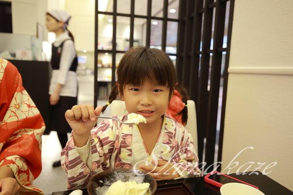 京都旅行 鶴屋吉信