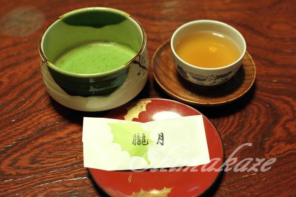 京都老舗旅館 柊家 プーケットしまかぜ案内人