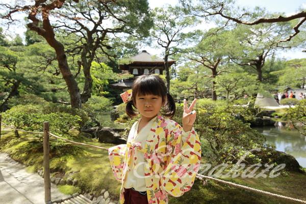 柊家旅館別館 京都旅行 プーケットしまかぜ案内人