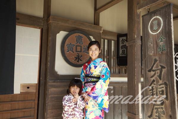 プーケットしまかぜ案内人日本旅行 京都柊家旅館別館