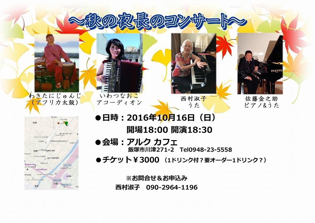 10-16-03_01.jpg