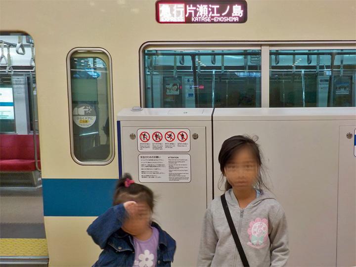 DSCN2091160507.jpg