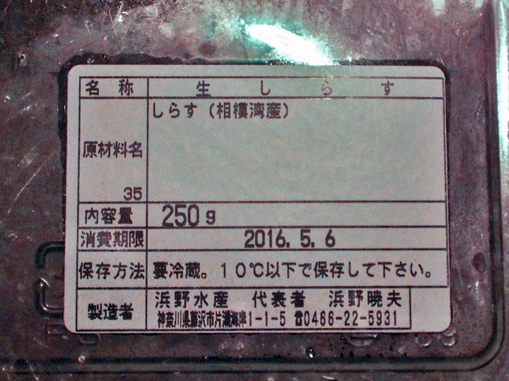 DSCN2206_2160507.jpg
