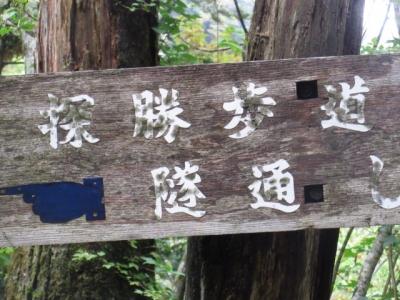 161009-6.jpg
