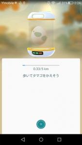 sScreenshot_2016-07-24-00-24-15.jpg
