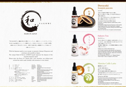 bi-so_catalog01.jpg