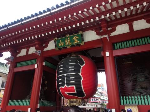 n9_kaminarimon.jpg