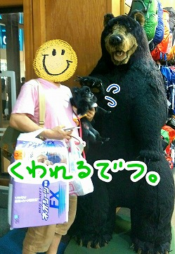 2016-09-05_124158.jpg