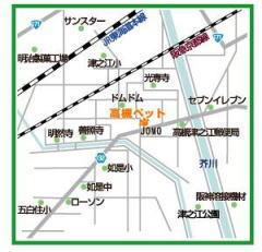高槻ペット 地図
