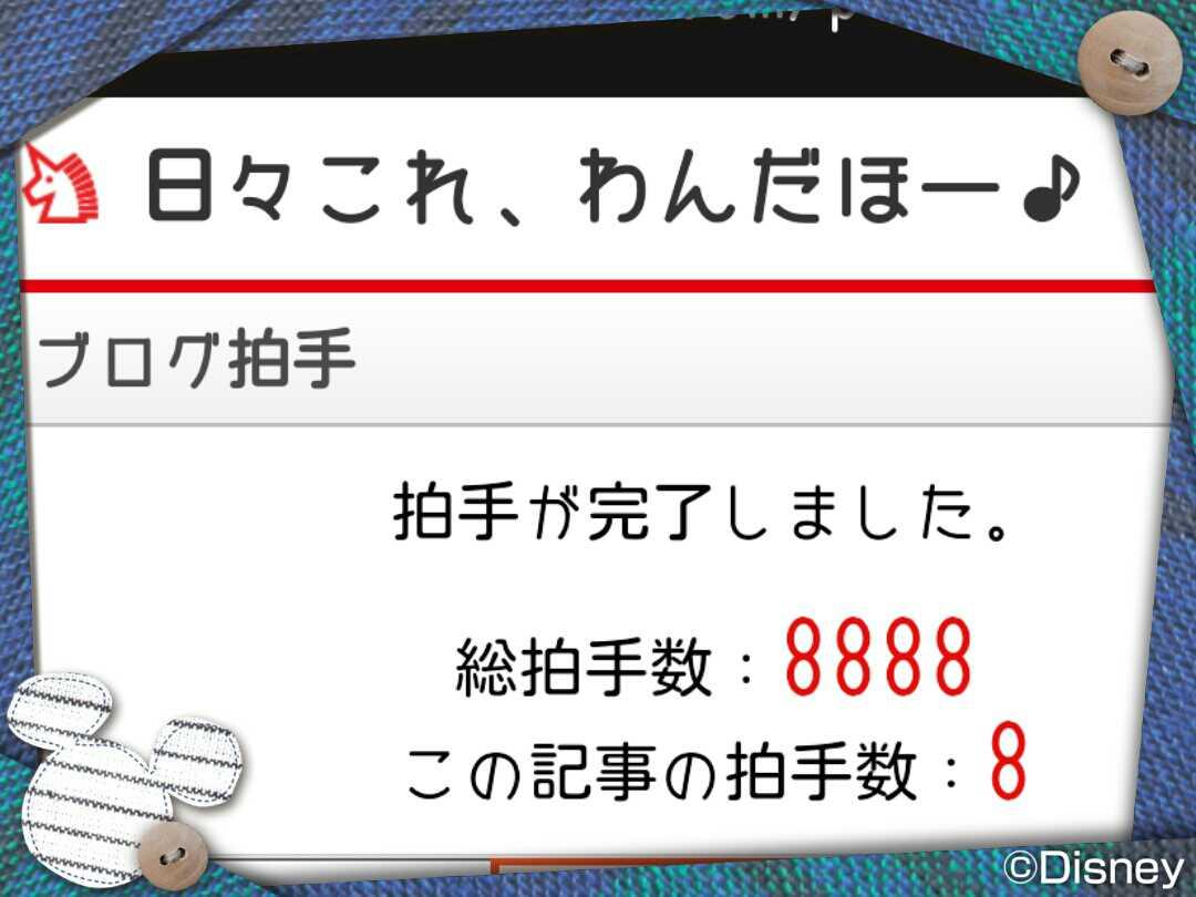 1470585871368.jpg
