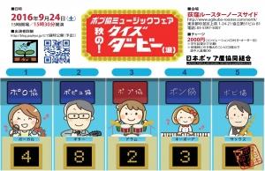 a4_chirashi_yoko2.jpg