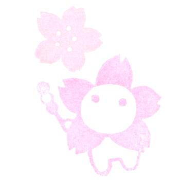 桜子串だんごセット色見本