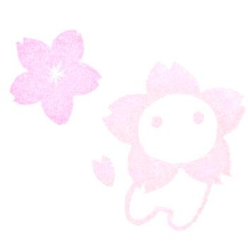 桜子花びらセット色見本