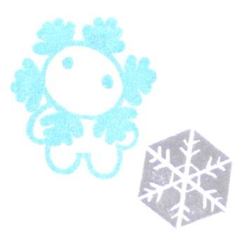 雪子セット