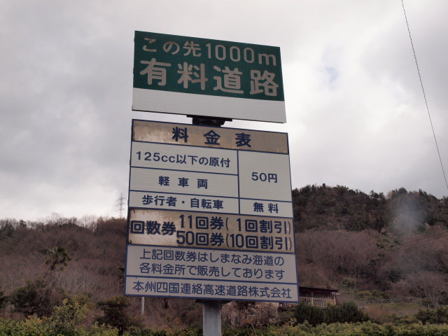 P160429b.jpg
