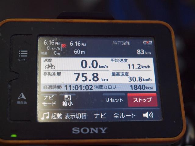 P160527b.jpg