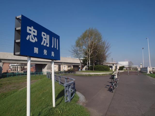 P160601a.jpg