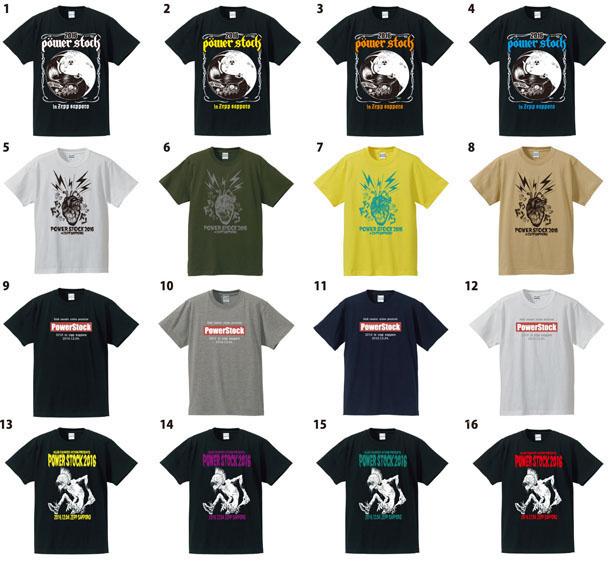 Tシャツ全種