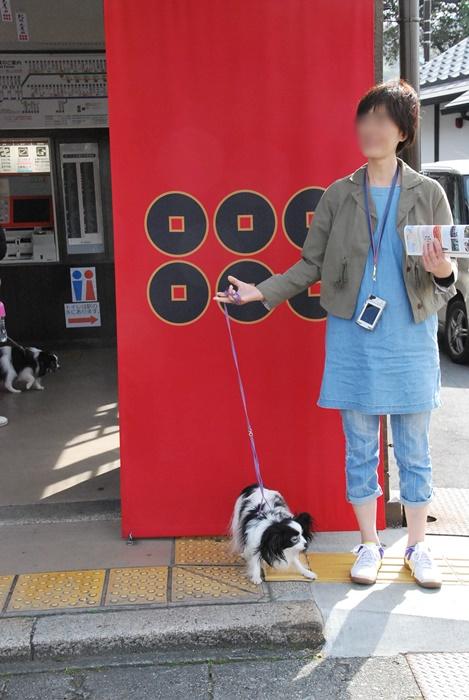 九度山駅にて
