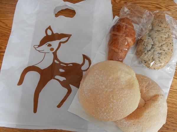 ここはなさんのパン
