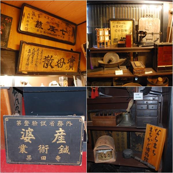 昔の看板や道具