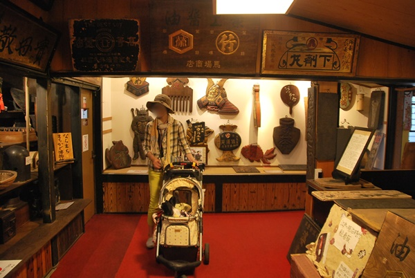 奈良町資料館を見学