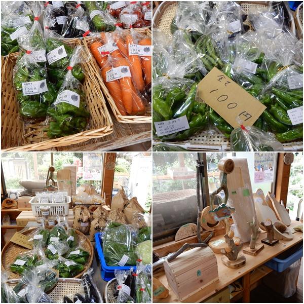 野菜や木工品
