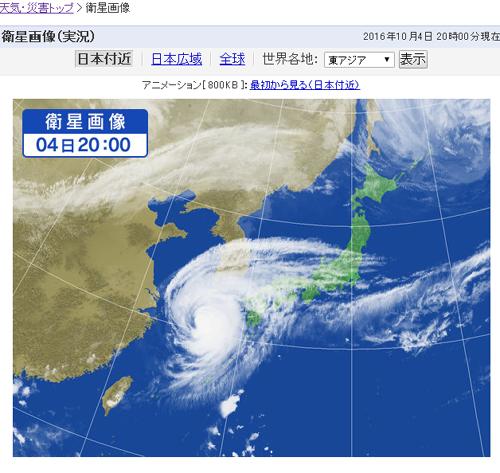 台風18号衛星画像
