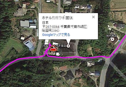 小型GPS発信機-5