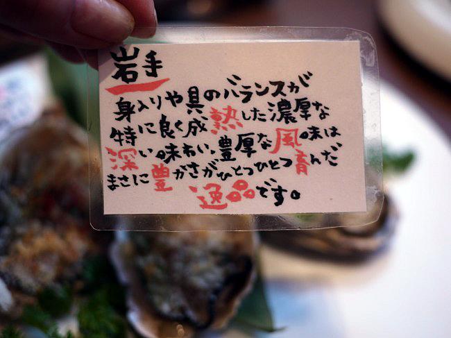 和食ビストロ 日本酒にするか ワインにするか