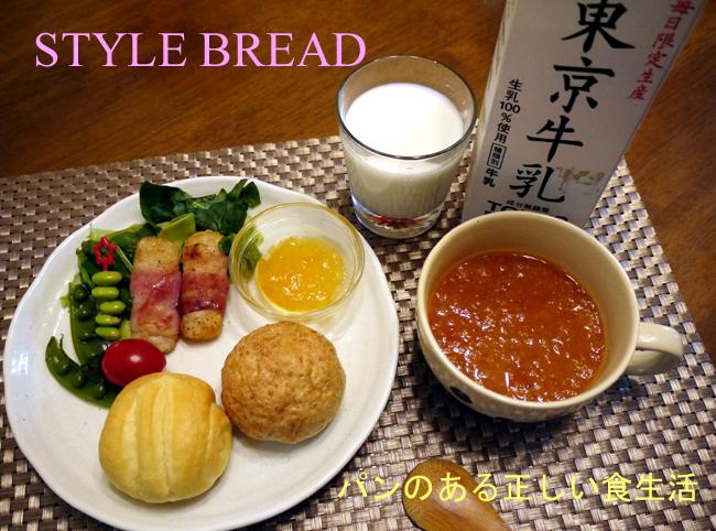 STYLE BREAD
