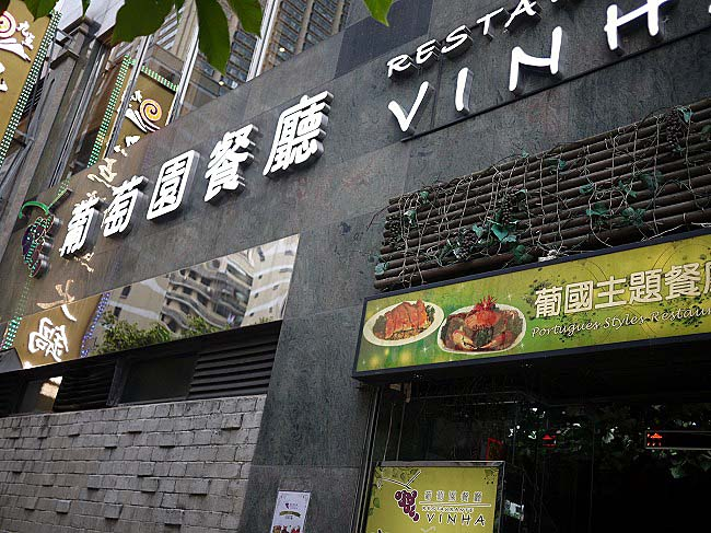 Restaurant Vinha