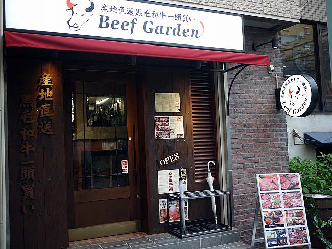 BEEF GARDEN