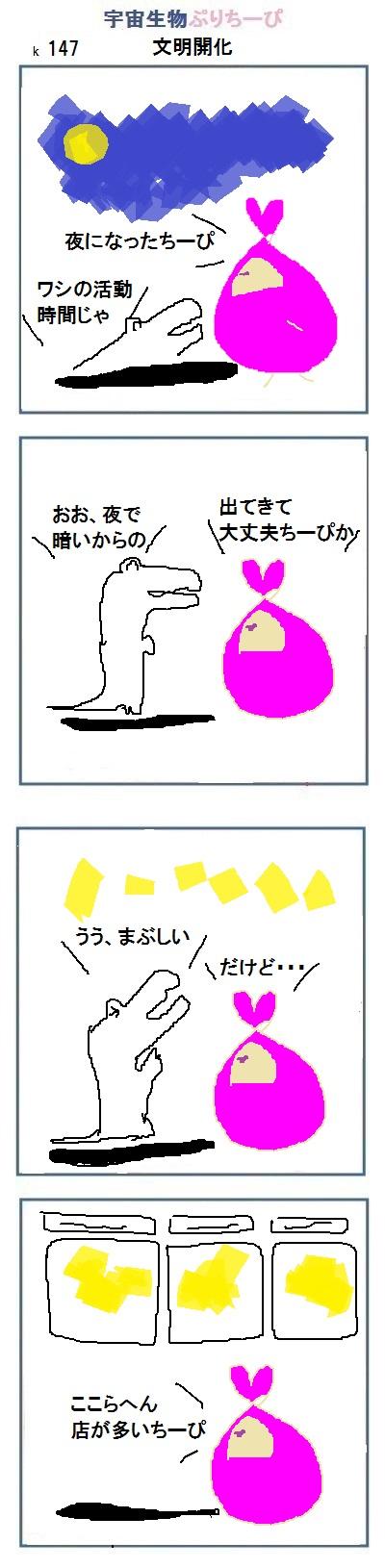 161027_k144